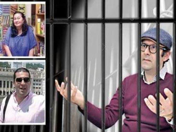 """الجزائر: أحكام بالسجن غير النافذ في """"قضية فضائية الخبر"""""""