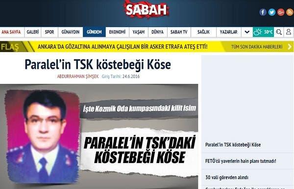 موقع الصباح التركي