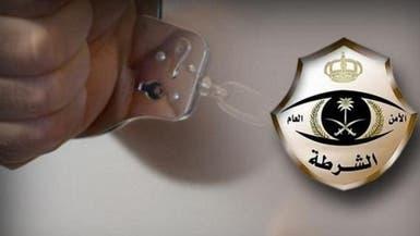 """القبض على سعودي انتحل شخصية """"شرطي"""""""