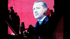 Panorama: What is next for Turkey after the failed coup