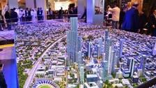 العاصمة الإدارية تحدد عائد بيع الأراضي الاستثمارية بمصر