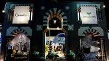 Saudi Binladin seeks $217.8 mln loan extension after payment delay
