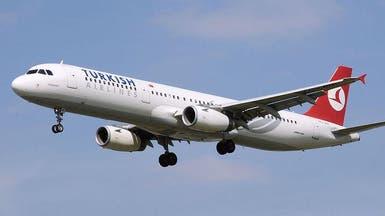 رفع الحظر عن رحلات الخطوط الجوية التركية إلى أميركا