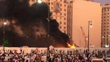 مدینہ منورہ، جدہ اور قطیف دھماکوں کے شبے میں 32 افراد گرفتار