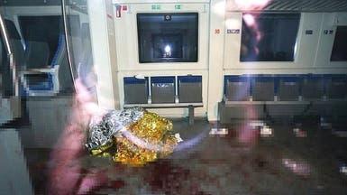 ألمانيا.. داعشي أفغاني يهاجم ركاب قطار بفأس