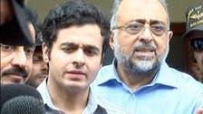 چیف جسٹس سندھ کا بیٹا ٹانک سے بازیاب، اغوا کار ہلاک