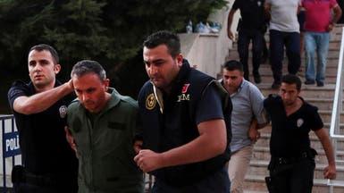 ماذا يعني فرض حالة الطوارئ في تركيا؟