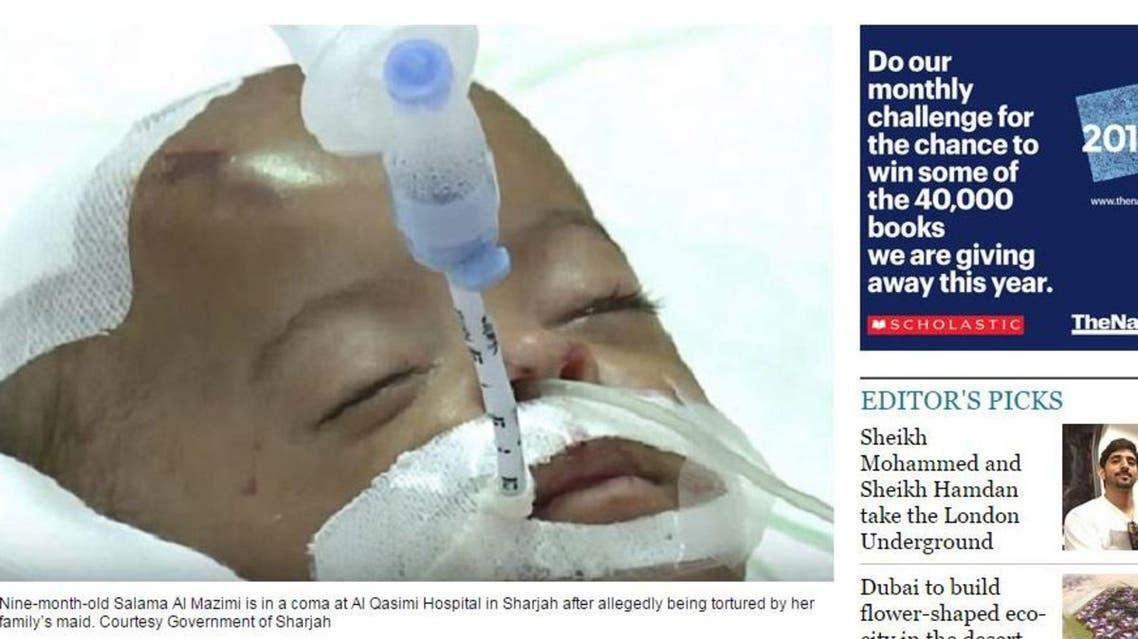 The shocking image captured by UAE daily, The National, of nine-month-old Salama as she lies in a coma with horrific injuries to her head.