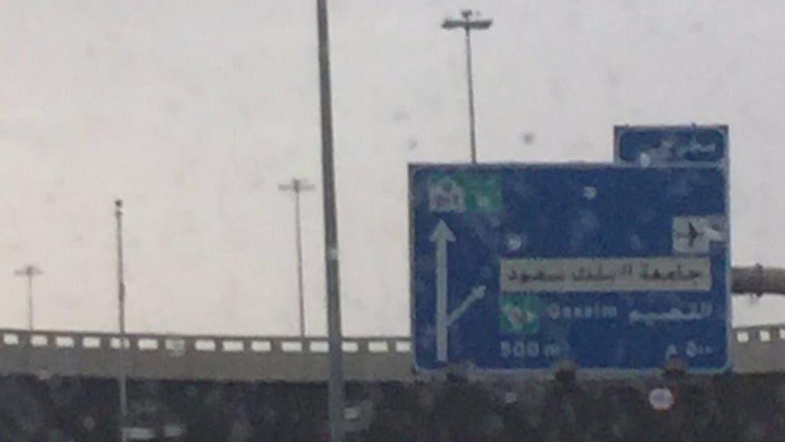 السعودية أمطار