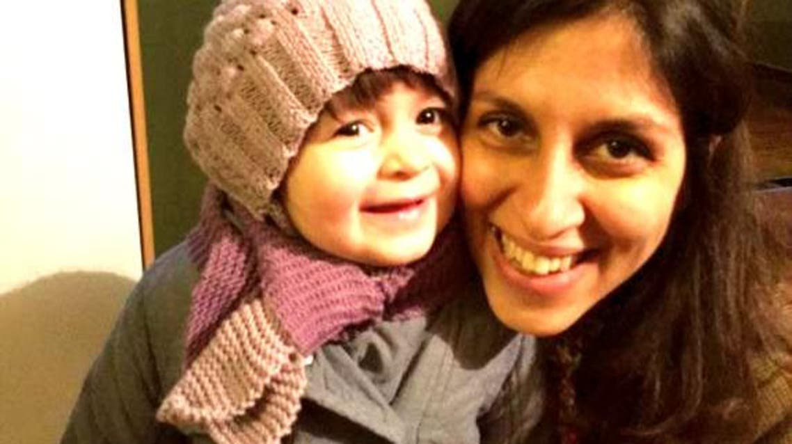 Nazanin Zaghari-Ratcliffe and her daughter Gabriella pose for a photo in London, Britain February 7, 2016. (Karl Brandt/Courtesy of Free Nazanin campaign/Handout via Reuters)
