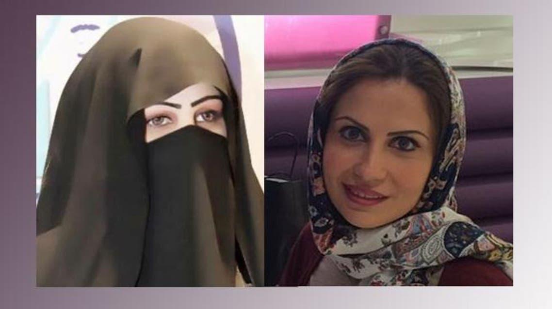 صحافيات سعوديات