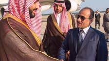 داعش کے خلاف جنگ زیربحث.. شہزادہ محمد بن سلمان واشنگٹن میں