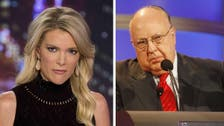 Fox News chief Roger Ailes denies harassing Megyn Kelly
