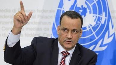 نائب ولد الشيخ بصنعاء للعمل على استئناف مفاوضات السلام