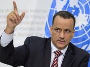 ولد الشيخ: صواريخ الانقلابيين تهدد أمن المنطقة