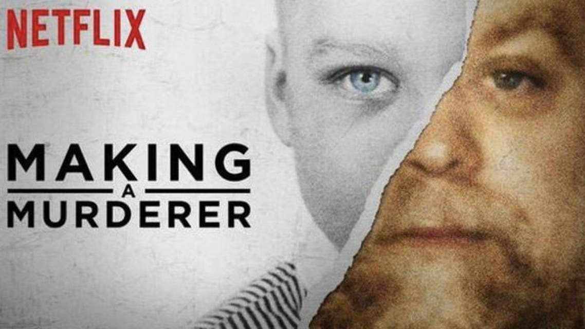 The first 10-part series told the story of Steven Avery, from Wisconsin, who is serving a life sentence for murdering 25-year-old Teresa Halbach. (Photo courtesy: Netflix)