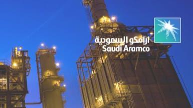 أرامكو: مصفاة الرياض تخضع للصيانة الدورية لمدة 80 يوما