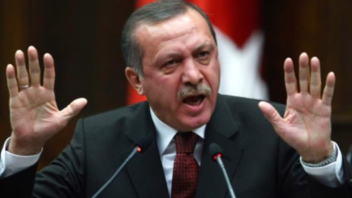 أردوغان الحدث