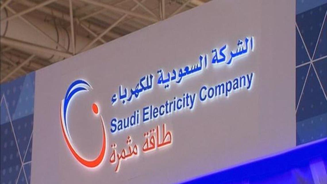 THUMBNAIL_ إرتفاع أرباح الشركة السعودية للكهرباء