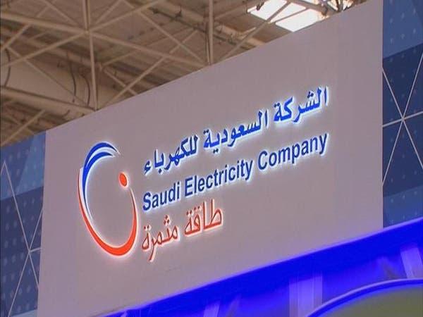 """أكوا باور تتوقع طرح أول شركة تابعة لـ""""كهرباء السعودية"""""""
