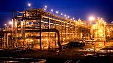 Goldman Sachs seeks Saudi Aramco IPO role