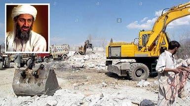 باكستان تحوّل البيت الذي قتلوا فيه بن لادن إلى مقبرة