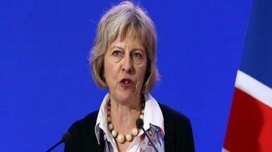 هل تطلّق ماي بريطانيا من الاتحاد دون موافقة البرلمان؟