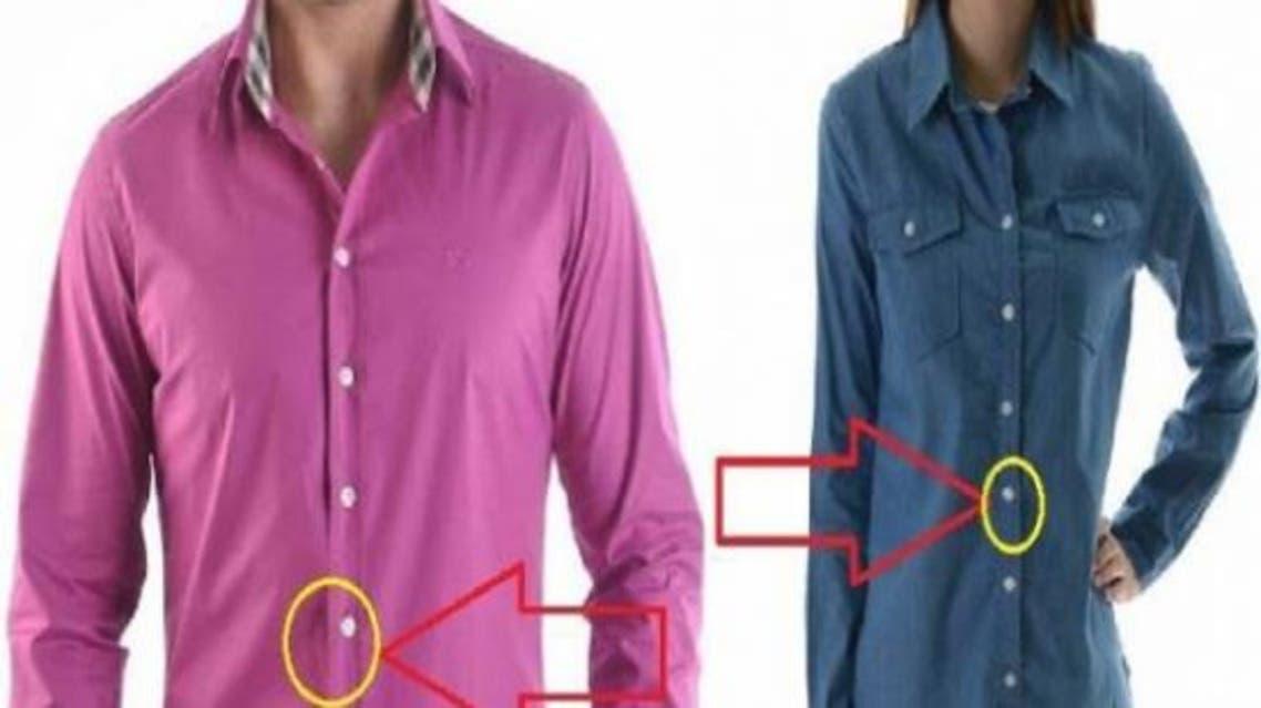 قميص الرجال والنساء