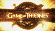 Winter isn't coming yet: 'Game of Thrones' season 7 delayed