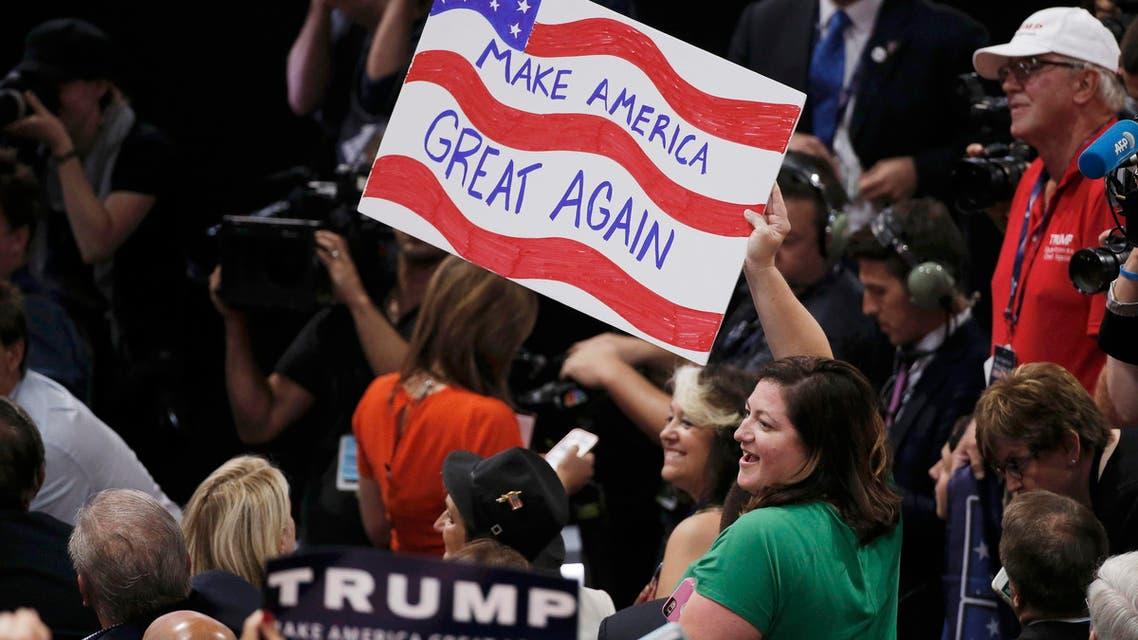 ترامب الحزب الجمهوري