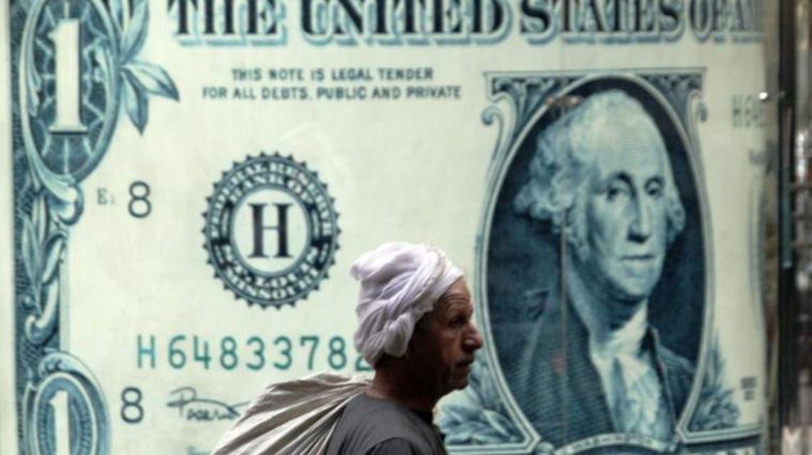 الدولار مصر جنيه