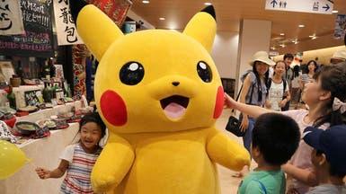 """كيف ربحت """"بوكيمون غو"""" 200 مليون دولار؟"""