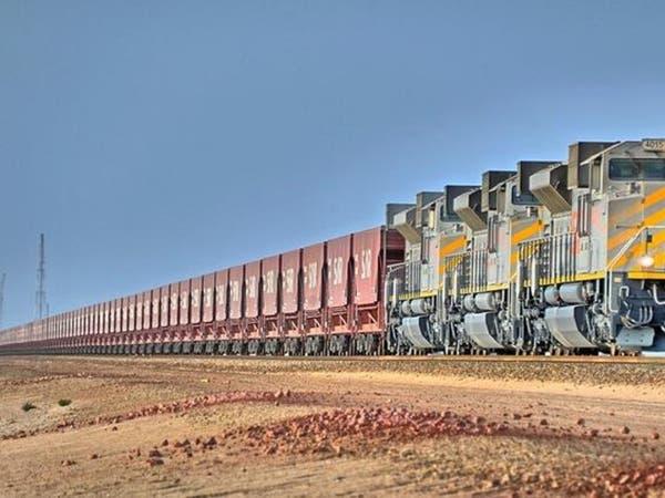 """""""سار"""" نقلت 2.5 مليون طن من المعادن بالربع الأول 2020"""