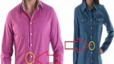 دلچسپ و عجیب.. مردوں کے بٹن دائیں اور خواتین کے بائیں جانب ؟