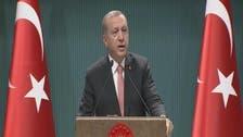 ترک پارلیمان میں ملک میں ہنگامی حالت کے نفاذ سے متعلق بل منظور