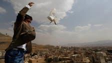 Kuwait issues ultimatum to Yemen negotiators