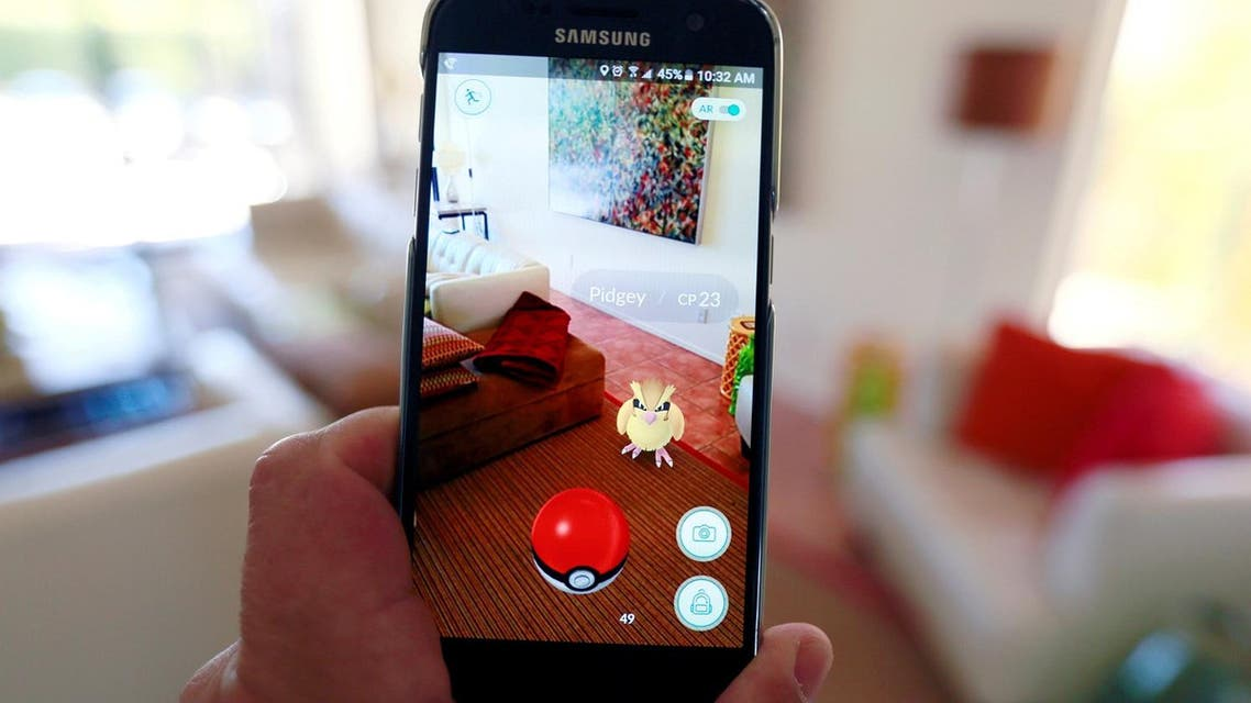 """The augmented reality mobile game """"Pokemon Go"""" by Nintendo is shown on a smartphone screen in this photo illustration taken in Palm Springs, California U.S. July 11, 2016. REUTERS/Sam Mircovich/Illustration/File Photo TPX IMAGES OF THE DAY"""