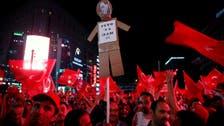 Turmoil in Turkey after failed coup