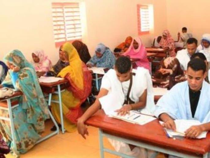 الإناث يتصدرن قائمة المتفوقين في باكلوريا موريتانيا