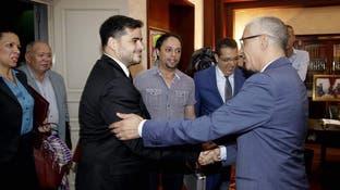 وفد برلماني فنزويلي يزور الرباط لتحسين العلاقات