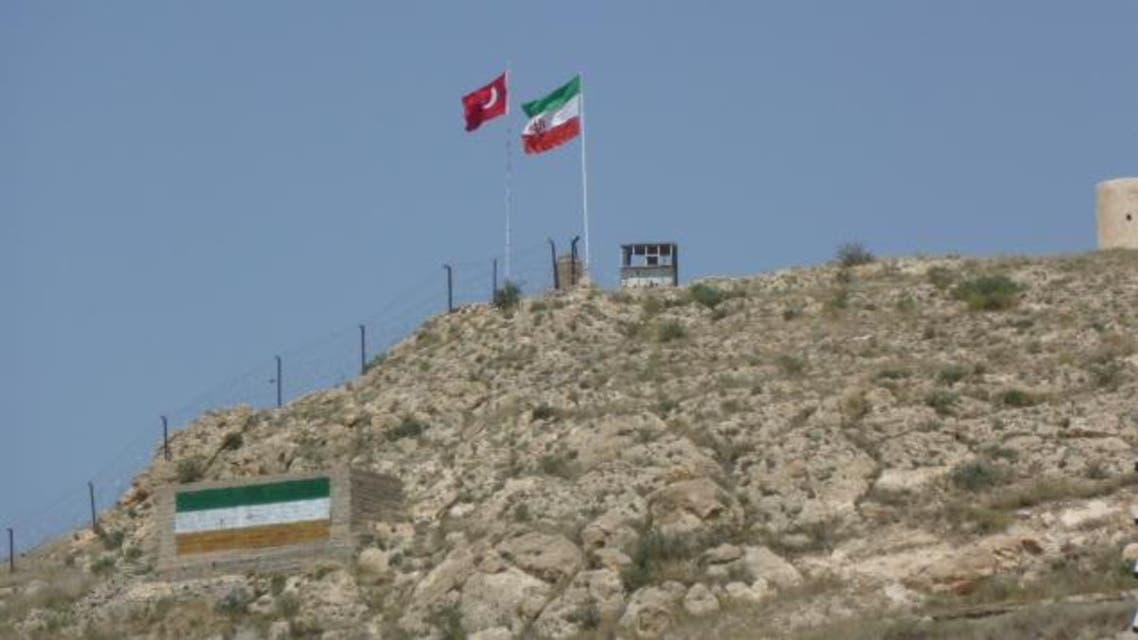 الحدود التركية الإيرانية (أرشيفية)