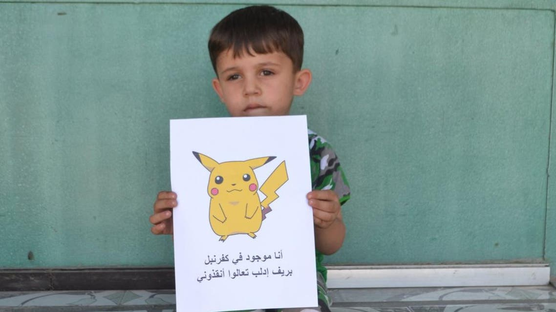 syrian boy pokemon go