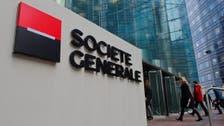 بنك سوسيتيه جنرال يعتزم إغلاق 600 فرع