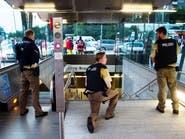 ميونيخ.. 9 قتلى باعتداء شنه إيراني يحمل جنسية ألمانيا