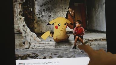 كائنات البوكيمون تبكي إلى جانب أطفال سوريا المدمرة