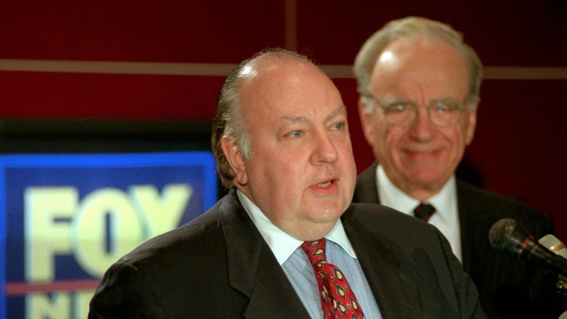 In this Jan. 30, 1996 file photo, Roger Ailes, left, speaks at a news conference as Rupert Murdoch looks on after it was announced that Ailes will be chairman and CEO of Fox News. (AP)