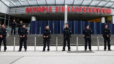 'No evidence' Munich shooter had links to ISIS