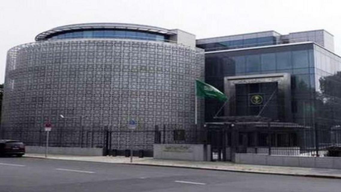 سفارة المملكة في ألمانيا