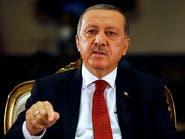 أردوغان: عزلنا رؤوساء البلديات المتورطين