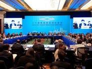 رفض طلب تركيا تأييد حكومتها في بيان ختام مجموعة الـ20